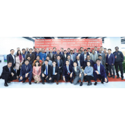 INVT Conference